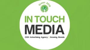 In Touch Media welcomes Ellah Ndlovu