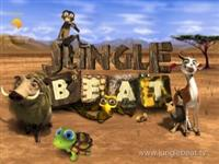 News Article Image for 'Sunrise Productions takes Jungle Beat forward '