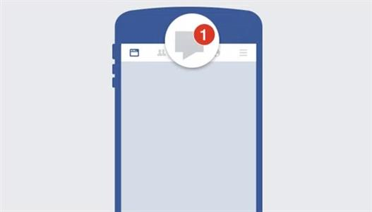<i>Facebook</i> announces private messaging feature for Pages